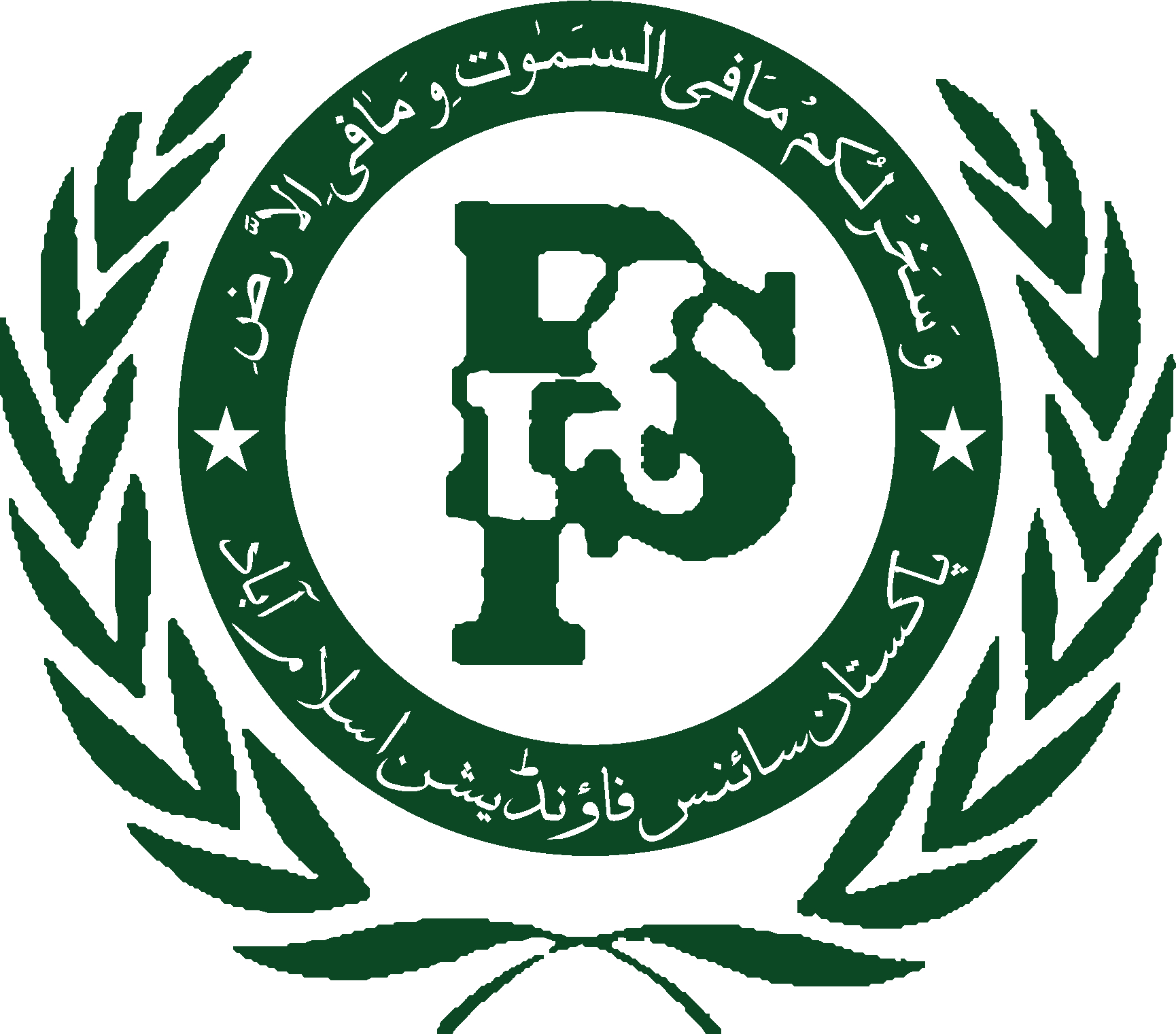 Pakistan Science Foundation